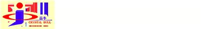 晶牛(niu)微晶集團股份有限公司